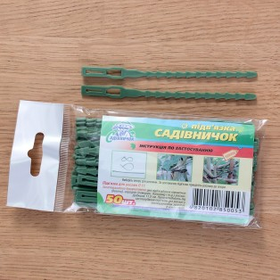 Подвязка для растений. Длина 11,5 см