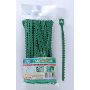 Подвязки для растений. Длина 18см